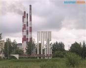 Назаровская ГРЭС снизила объем выбросов в воздух на 30,4%