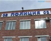 Жители Назаровского района украли крупнорогатый скот на 2 млн. рублей