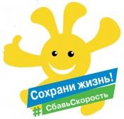 Назаровский детсадовский воспитатель победила во Всероссийском конкурсе