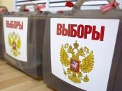 523 жителя города Назарово проголосовали «против всех»