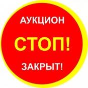 В четвертый раз в городе Назарово попытаются построить многоэтажный дом