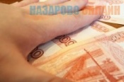 В Назарово полицейские доказали вину бывшего торгового представителя в присвоении более 1 млн рублей