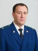 В городе Назарово новый прокурор