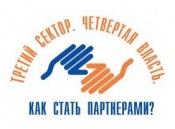 Назаровские активисты могут стать медиалидерами края