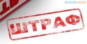 Предприниматели не желают  добровольно убирать незаконную рекламу