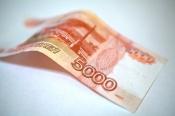 Назаровцев предупреждают о фальшивых пятитысячных купюрах