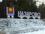 Через неделю у города Назарово наконец-то появится глава