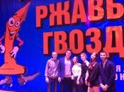 Назаровские КВН-щики вышли в финал лиги соседнего города
