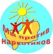 Полиция города Назарово предлагает снять ролик антинаркотической направленности