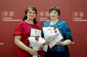 Преподаватели НЭСТ награждены региональной государственной премией
