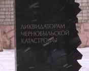 Памятник чернобыльцам восстановят только весной