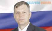 Назаровцы надеются на перемены. Ответственность за город Назарово взял на себя Сергей Сухарев