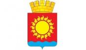 Инаугурация города Назарово назначена на 8 декабря