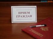 В День конституции назаровцев ждут на прием