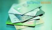 В городе Назарово удалось раскрыть кражу денег с банковской карты