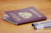 Пьяный назаровский водитель уничтожил свой паспорт, чтобы избежать ответственности