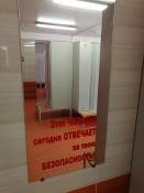 На Назаровском разрезе нашли необычный способ мотивации сотрудников