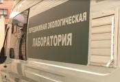 В городе Назарово смогут тестировать экологическую ситуацию