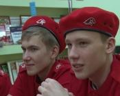 Назаровская юная армия наденет форму красного цвета