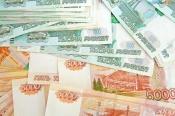 Бюджет города Назарово пополнился на 3 миллиона рублей