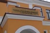 В городе Назарово погиб 16-летний юноша