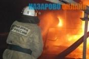 Что делать, если случился пожар