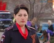Инспектор по пропаганде Назаровской ГИБДД стала призером Всероссийского конкурса