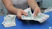 Назаровские бюджетники ждут изменений в начислении зарплаты
