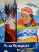Назаровские спортсмены смогут получить автограф спортивных звезд