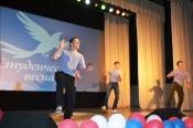 Названы имена самых талантливых студентов города Назарово