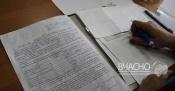 Назаровский предприниматель получил 300 тыс рублей по подложным документам
