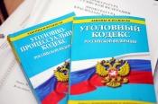 За присвоение денег экс-бухгалтер в Назаровском районе получила 2 года условно