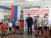 Полицейские организовали спортивный турнир памяти участкового уполномоченного милиции