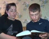 Подростку из города Назарово срочно требуется консультация в клинике Москвы