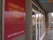 Обманутые власти района профинансировали организацию бизнеса на территории города
