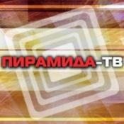 Повтор выпуска новостей канала «Пирамида ТВ» перенесен на полчаса позже
