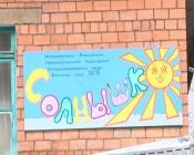 В городе Назарово объединят детский сад и школу