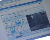 На Ачинской трассе обстреляли назаровца- оператора комплекса фиксации нарушений ПДД
