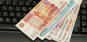За несуществующую медицинскую компенсацию назаровец заплатил мошенникам 70 тысяч рублей