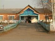 В Назаровском районе отремонтируют пятый спортивный зал