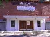 Бывший Назаровский кинотеатр пытаются продать почти за 5 млн. рублей