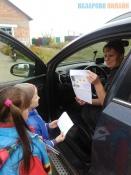 За лучший пример поведения на дороге родителям вручат призы