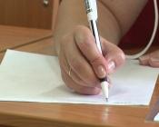 Назаровских педагогов протестировали на знание своего предмета