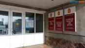 550 претензий направила администрация города в адрес должников