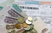 Требования закона исполнены. Жители домов УК «Визит» за тепло будут платить напрямую ГРЭС