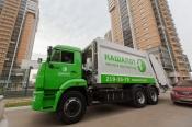 Вывозить мусор из города Назарово будет «Кашалот»