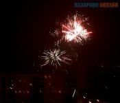 25 августа в городе Назарово отметят день Шахтера