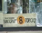 Администрация Назарово обязала перевозчиков устранить все замечания пассажиров