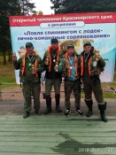Назаровцы в очередной раз доказали свое мастерство в рыбной ловле