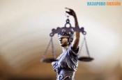 За серию краж «компания» из 6 молодых назаровцев предстанет перед судом